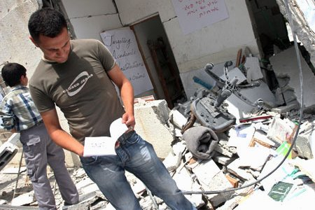 gaza books